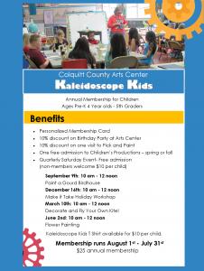 http://colquittcountyarts.com/wp-content/uploads/2017/08/kaleidscope-kids-flyer-226x300.png